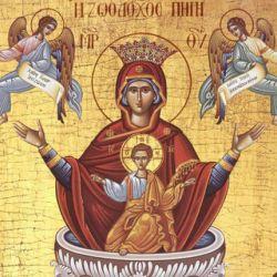 Izvorul Tamaduirii, praznic inchinat Maicii Domnului